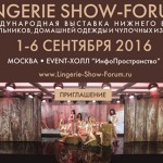 Invitation to the LINGERIE SHOW-FORUM Exhibition